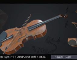 dj_小提琴